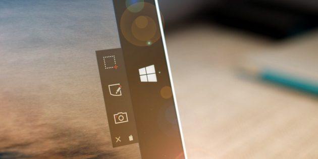 6 способов сделать скриншот в Windows 10