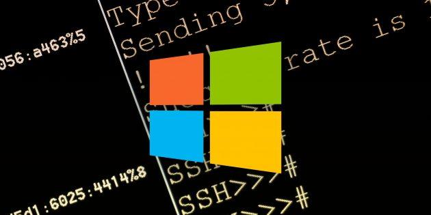 8 CMD-команд для настройки сети в Windows