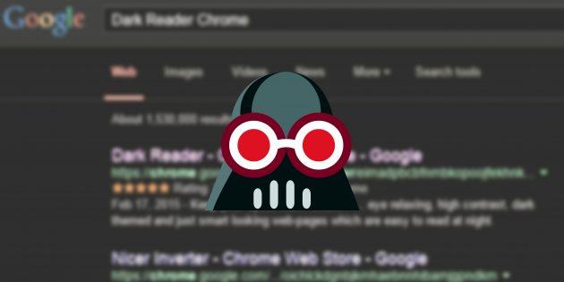 Dark Reader добавляет ночной режим в Google Chrome