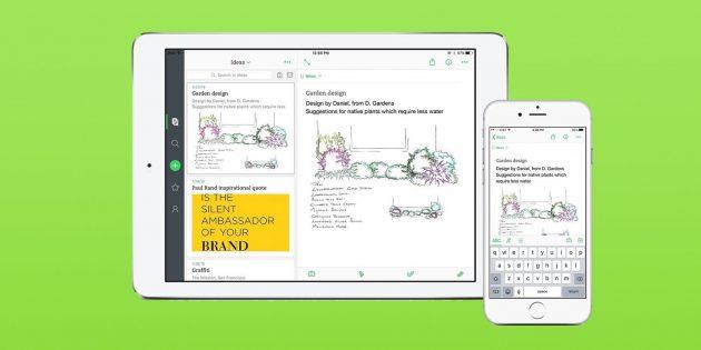 Обновление Evernote для iOS: редизайн, быстрое добавление заметок и улучшенная навигация