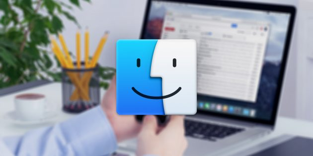 Как использовать расширенные атрибуты Finder в macOS