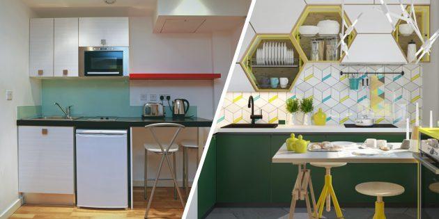 Как превратить квартиру-студию в образец стиля и уюта