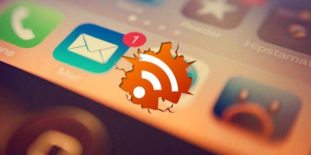 Kill the newsletter! — сервис для преобразования почтовых рассылок в RSS-потоки