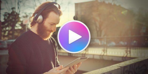 MiniPlay для macOS — удобный виджет для управления iTunes и Spotify