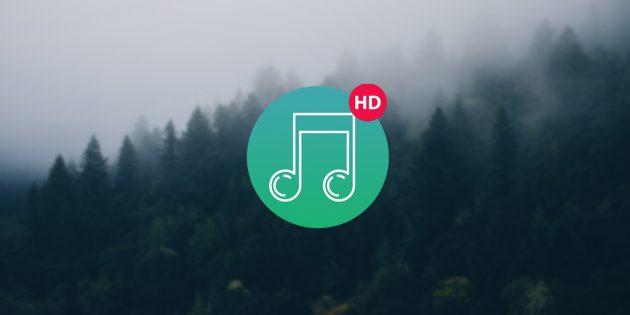 Nature Sound — бесплатный генератор звуков природы для Android
