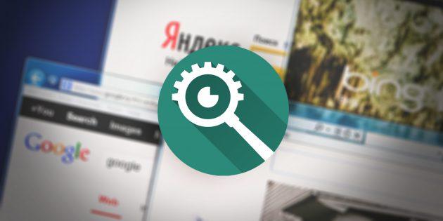 PhotoTracker Lite — поиск изображений в Google, Yandex, Bing и TinEye одновременно