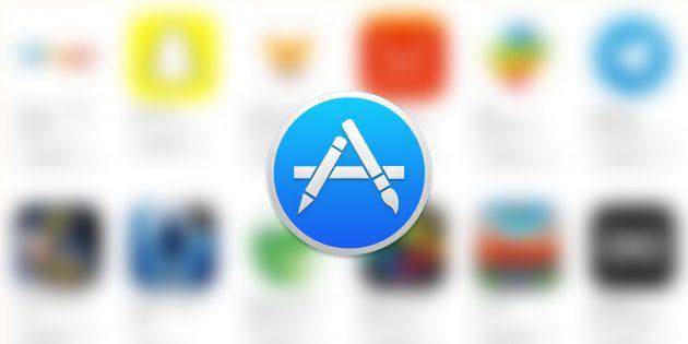 Как очистить кеш Mac App Store и решить проблему загрузки приложений