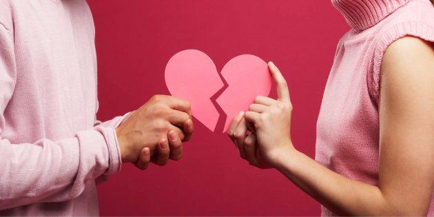 Как правильно закончить отношения, которые перестали приносить радость