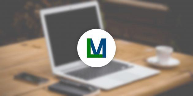 LiteManager — простая и бесплатная программа для удалённого управления компьютером
