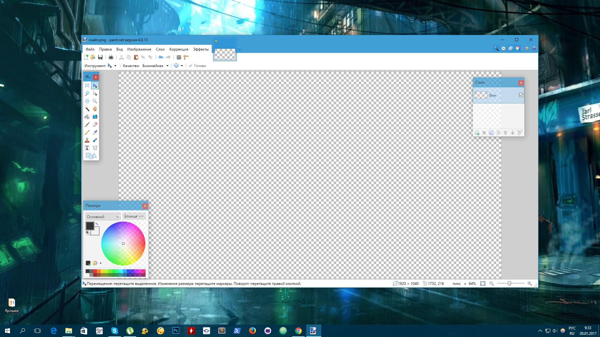 Обои windows, ткань, операционная система, шов. Windows foto 2