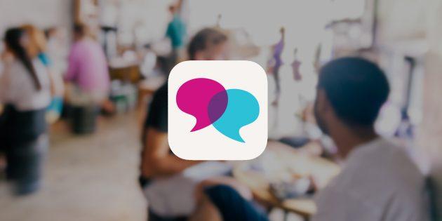 Таndemдля Android и iOS научит вас свободно общаться на иностранном языке