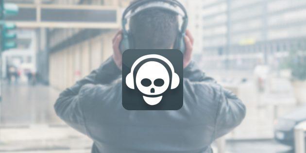 Lost FM — бесплатная качественная музыка на любой вкус