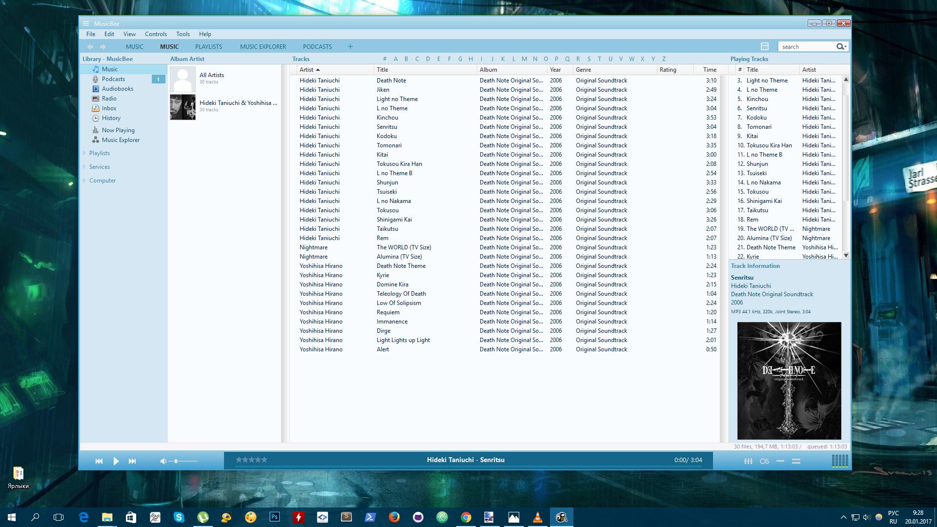 Обои windows, ткань, операционная система, шов. Windows foto 4