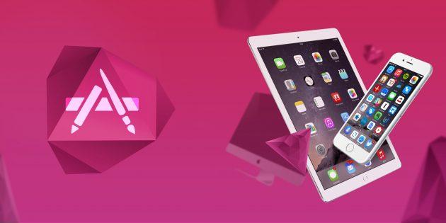 Бесплатные приложения и скидки в App Store 16 февраля