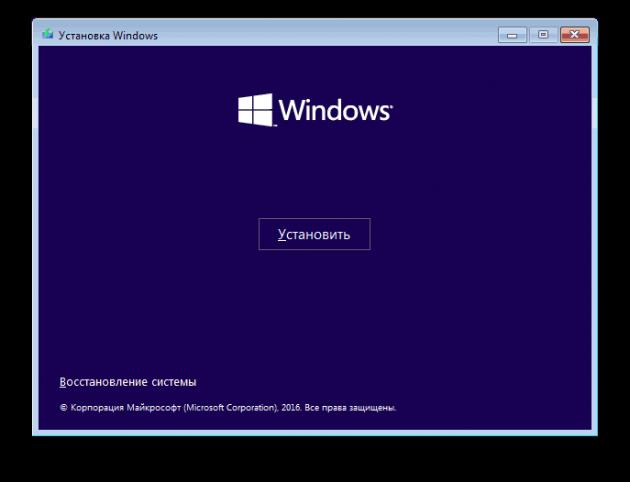 Что делать, если не запускается Windows: Настройте диск для загрузки системы