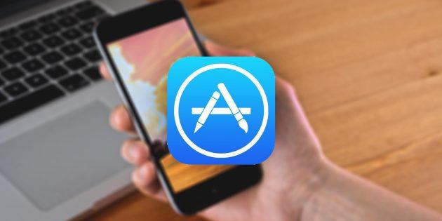 10 лучших приложений февраля для iPhone