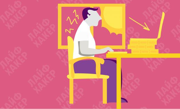 Как сидеть за компьютером: Свет, падающий на монитор, мешает работе