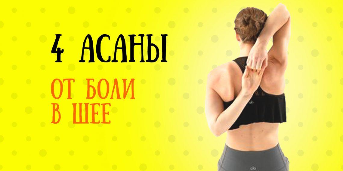 Воронеж мрт шейного отдела