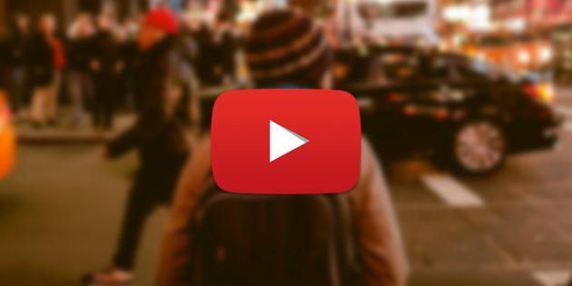 13 русскоязычных YouTube-каналов о жизни за границей