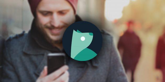 Evie Launcher — простой и очень быстрый лаунчер для Android