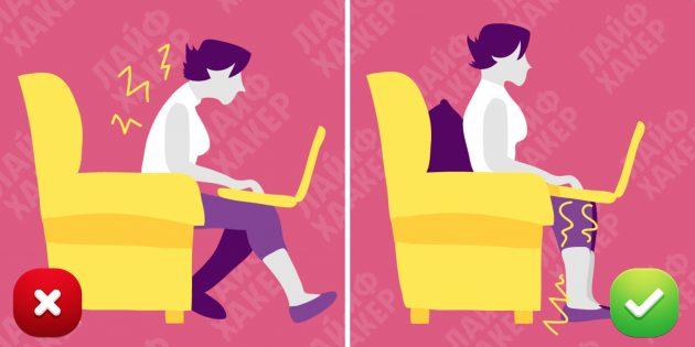 Как сидеть за компьютером, чтобы нигде не болело