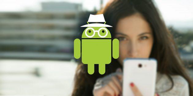 Как скрыть личные документы, видео и снимки на Android