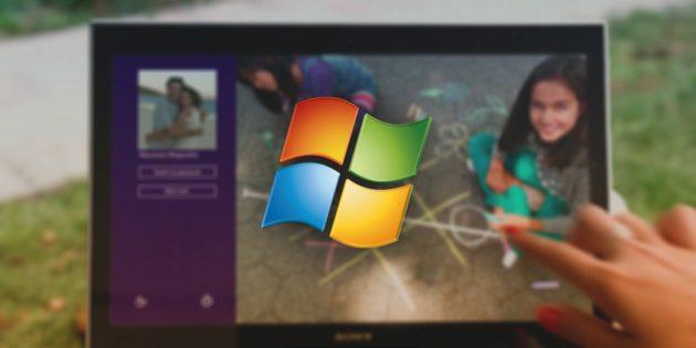 Как установить графический пароль в Windows 10