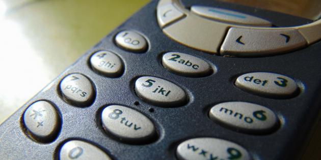 Nokia 3310 cover