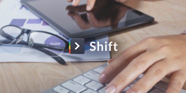 Shift объединяет Gmail, Google Calendar и Google Drive в удобную оболочку