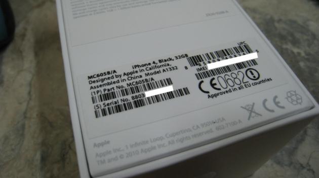 Как отличить iPhone от подделки: Коробка