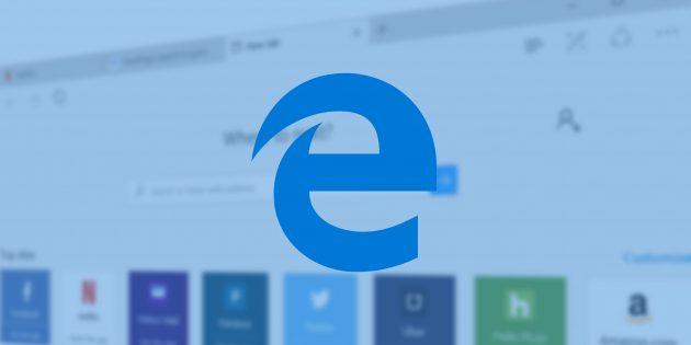 10 причин перейти на Microsoft Edge