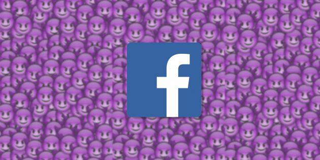личная информация, Facebook