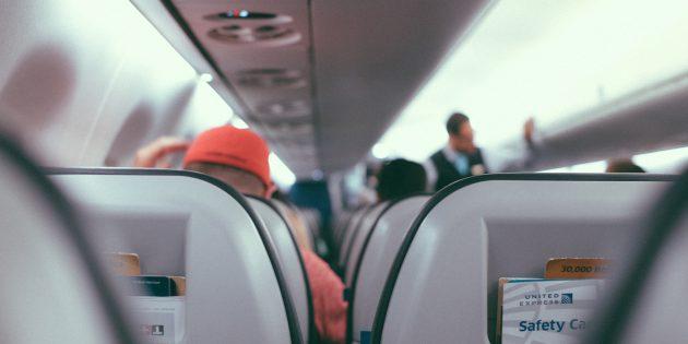 10 правил хорошего тона в самолёте