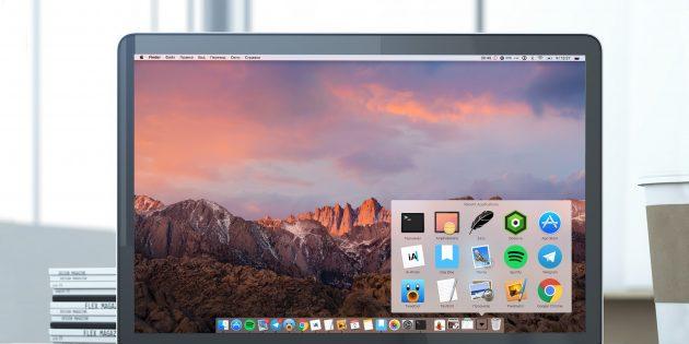 Как в macOS добавить на панель Dock папку с недавно использованными файлами и приложениями