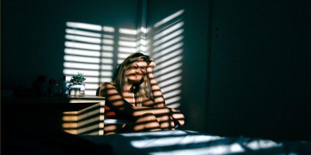 Как перестать осуждать себя