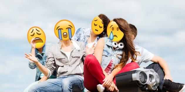 Почему мы несчастны и как это изменить