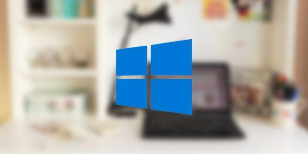 Как вернуть часы на панели задач Windows 10 в крайнее правое положение