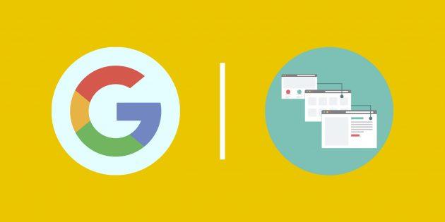 Google на Android научился удобно группировать историю поиска