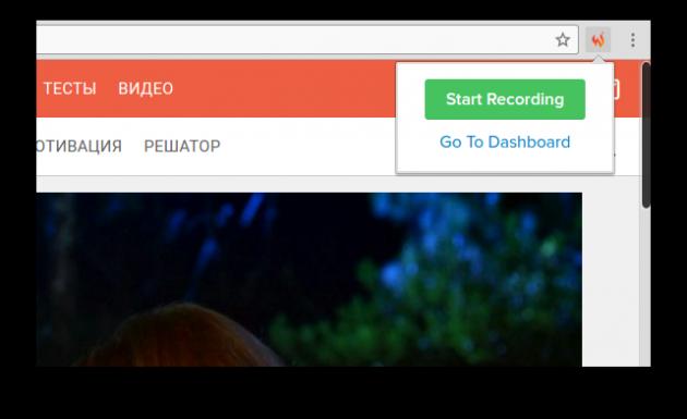 Wildfire: кнопка в браузере
