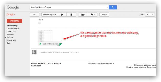 Google phishing 1
