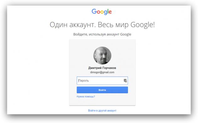 Google phishing 2