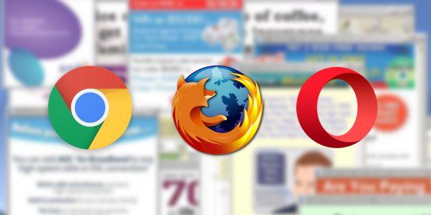 Как отключить всплывающие уведомления от сайтов в Chrome, Opera и Firefox