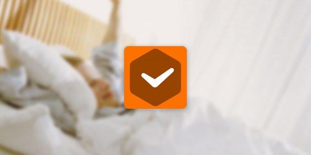 Smart Alarm Clock обеспечит лёгкий и приятный утренний подъём