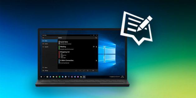 Action Note — простой заметочник для Windows 10