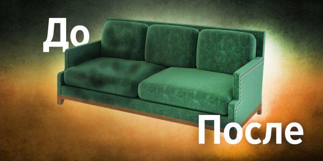 Как очистить пятно с мебели с обивкой из бархата, вельвета, велюра или флока