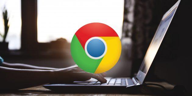 Как присвоить горячие клавиши для расширений в Google Chrome