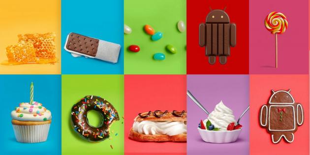 Появились первые новости о грядущей Android 8.0