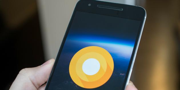 16 новых крутых функций, ради которых стоит ждать выхода Android 8