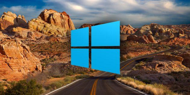 Lock Screen Reflection — новые красивые картинки для рабочего стола компьютера