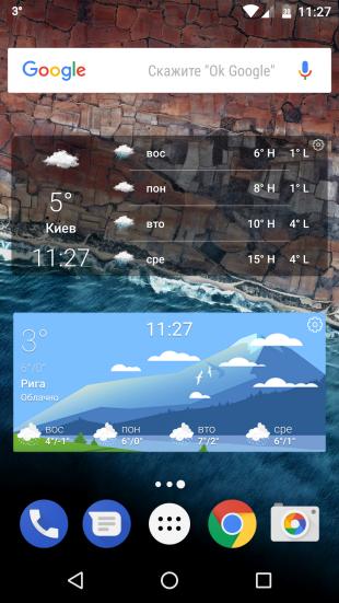 Weather Wiz: количество данных на виджете